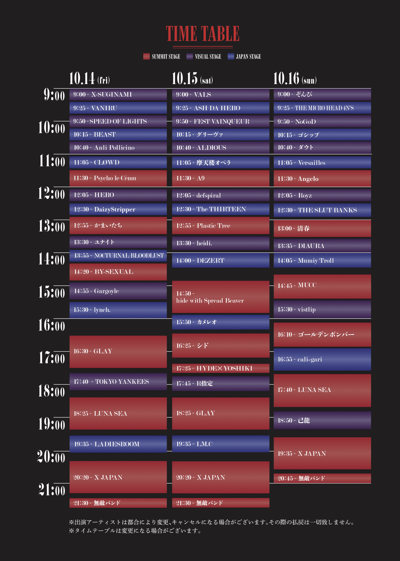 time-table_16