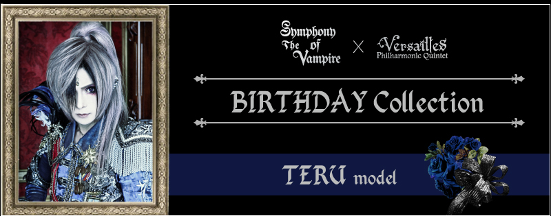 birthdaycollection_t